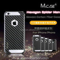 MCASE Best Selling Products Real Carbon Fiber Phone Case For iPhone