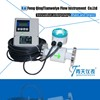 high-quality automatic water flow control instrument electromagnetic flow meter