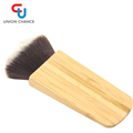 Cosmetic Beauty Makeup Minerals Powder Brush