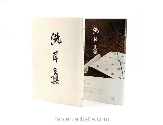 China wholesale new fashion hardcover paper board books