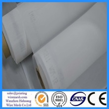 best-selling Plain Weave pottery screen printing mesh
