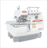 DUOYA DY747 standard triple stitch industrial sewing equipment corp sewing machine
