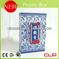 New customized lipton tea packaging box