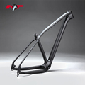 2018 Newest Carbon MTB 29er-Boost Full Carbon Hard Tail Mountain Bike Frame FM199-B