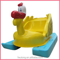 Fwulong FRP body electric duck pedal boat/used pedal boat for sale
