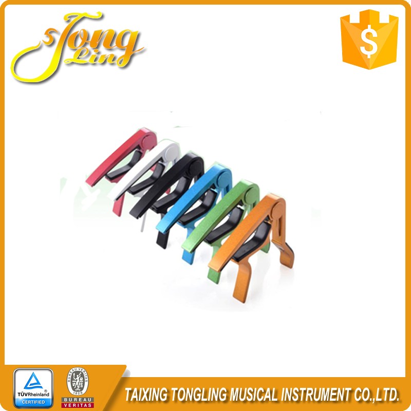The Colored Good Prices Aluminium Alloy Guitar Capos For Sale PB-A05