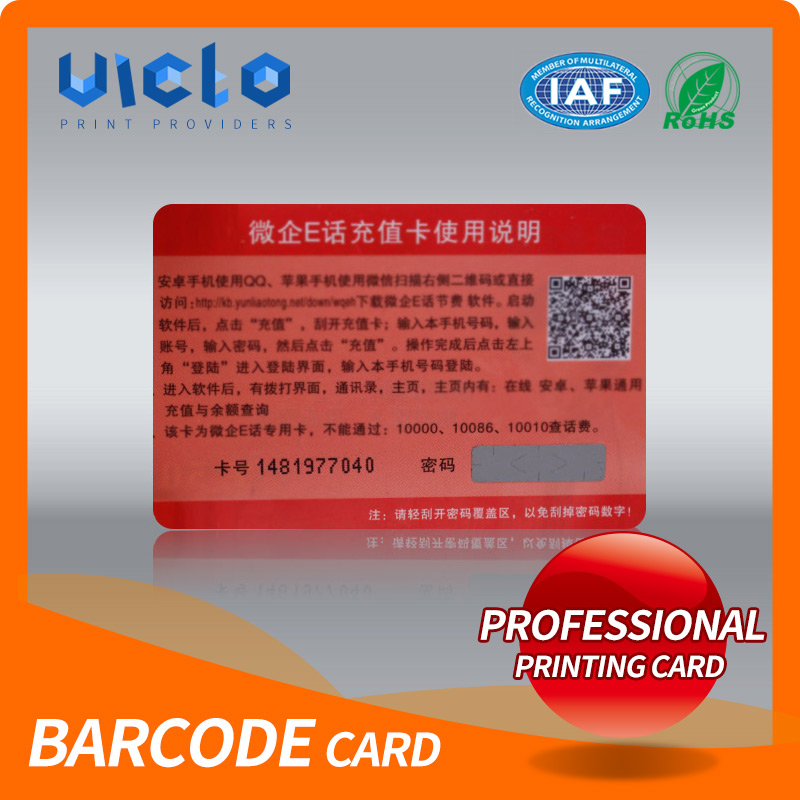 New product 2017 membership card software With Promotional Price