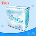 Only's new 100% cotton OEM Brand Breathable Panty Liners