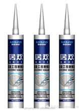 JUHUAN clear acetic silicone sealant adhesive sealing windows and doors sealant