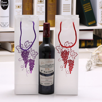customzied scrub plastic wine packing gift bag with handle/wedding favor plastic bag/elegant plastic wine bottle bags