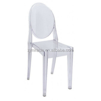 plastic wedding chair