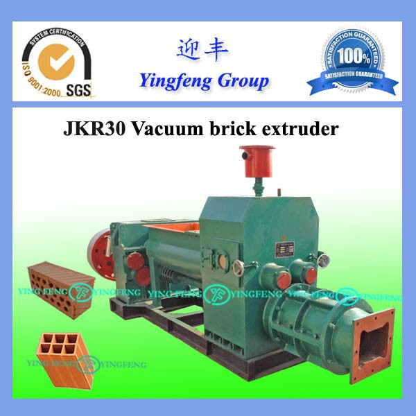 Easy to maintain! solid brick making machine price, low price JKR30 solid brick machine