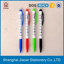frixion erasable pen click type promotional pen with logo (X-8820)