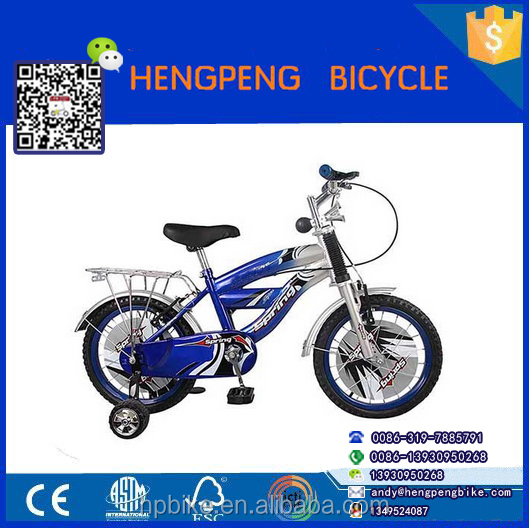 Kids motorcycle bike / children motorcycle for kids / motorcycle bicycle for kids