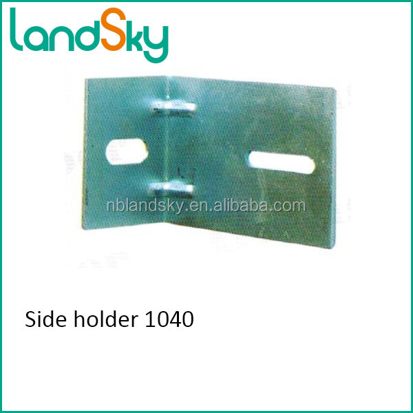 LandSky Industry door side bracket for fixed track with thickness 2.5mm steel material 1040