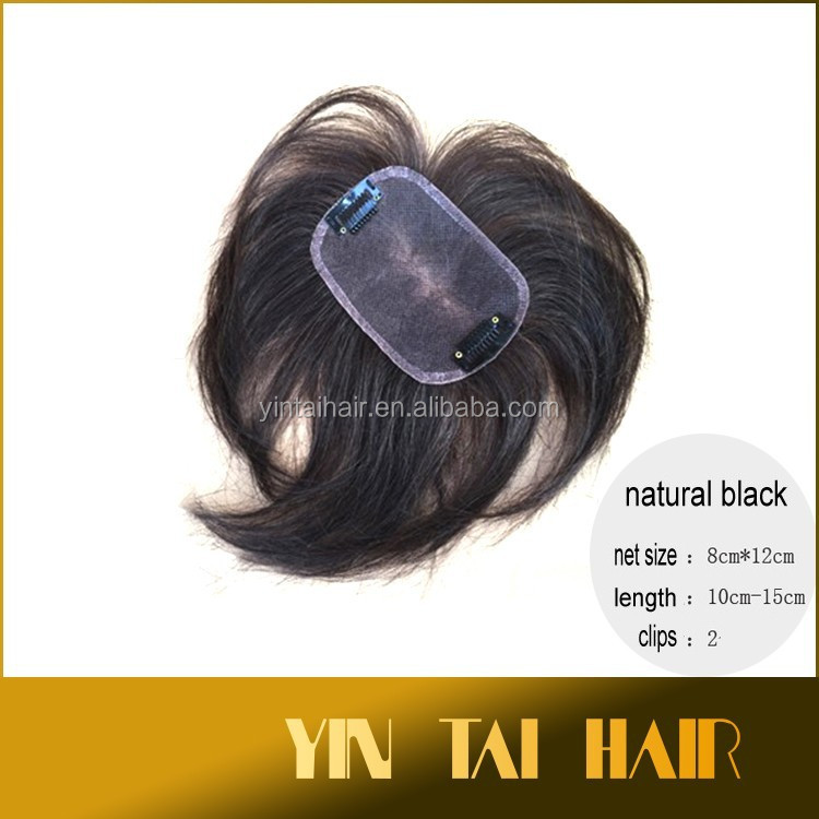 Toupee/Topper Men Toupee Good Quality Cheap Brazilian Real Hair 3 Clips In Toupee for women Wholesale One Pcs Can Buy Queen Hai