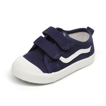 High quality children casual pump boy slip-on shoes for kids