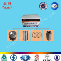 Shandong Tongshi truck parts four supporting 4A