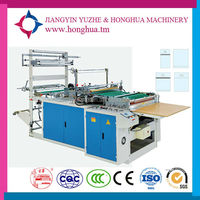 Plastic Garbage bag making machine( T-shirt bag)/Packing bag Manufacturer