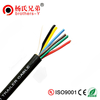 Trailer Cable 5 core, 7 core stranded for lighting as a power wire