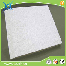 Low Price Acoustic mineral fiber ceiling board/false ceiling