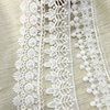 2019 latest Fancy Lace Trimming embroidery pearl lace bridal tulle lace