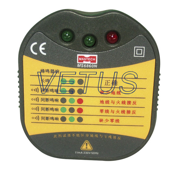 MASTECH HUAYI electrical socket tester MS6860N voltage tester
