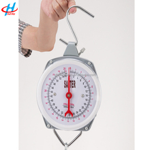 HY-ZYB Hanging mechanical baby electronic weighing scales