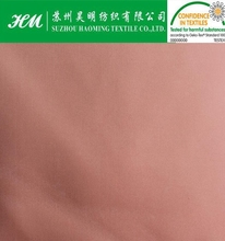 360T Cationic Sydney spinning fabric