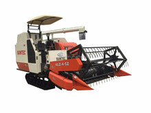mini farm agricultural rice grain paddy kubota combine harvester machine 4lz-4.5