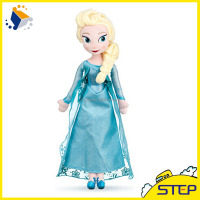 2015 New Design Wholesale 50CM Frozen Doll Princess Plush Dolls ST1632523