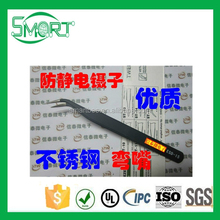 Smart bes Good quality Bent Ultra precision Anti-static tweezers Pointed stainless steel tweezers