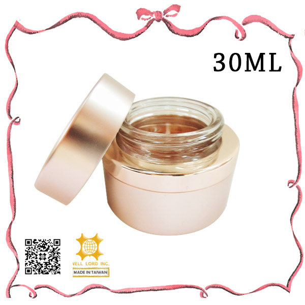 Classic cream round jar cosmetics packaging