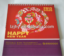 Chinese tradition wall calendar 2014
