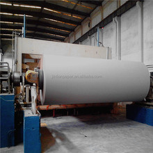 the largest manufacturer of grey paper mills in China
