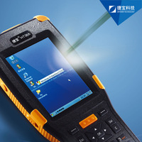 Jepower HT368 IP65 Rugged Windows Mobile PDA Handheld Terminal