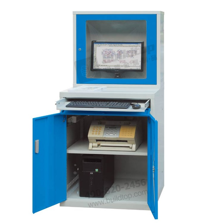 storage chest system mini fireproof computer cabinet