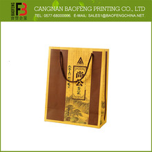Popular Use Decorative Factory Price Fruit Paper Bag