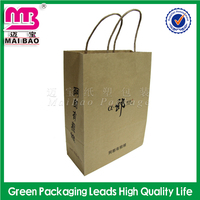 China best custom made recyclable packaging kraft paper bag/newspaper bag cheap price