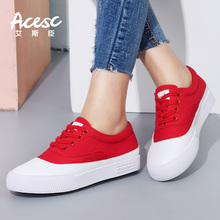 New trend Discount Wholesale Casual Canvas Shoes Girls Women Shoes For Girls