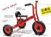 three wheel tricycle for kids