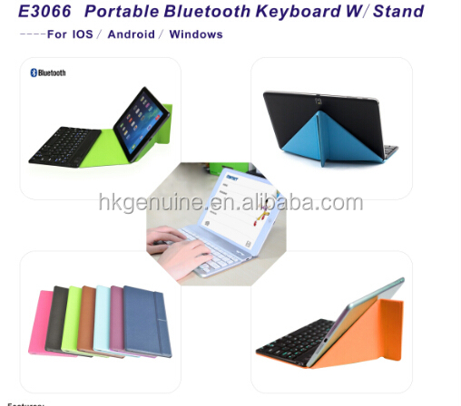 2015 newest bluetooth wireless keyboard with leather case for ipad, bluetooth 4.0 keyboard
