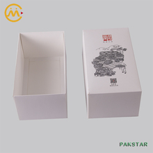HIgh quality embossing logo ivory white carton paper Box