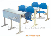attached school desks and chair YA-009