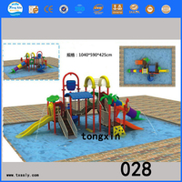 wholesale fashion children water park water playground equipment