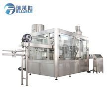 Concentrated Juice Auto Plastic Bottle Washing Filling Capping 3 in 1 Monoblock Machine
