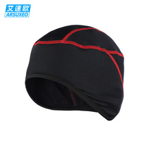 Outdoor <strong>sports</strong> cycling running stretch Baotou hat warm and sweat quick drying cap