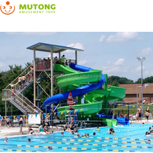 High Quality Whole Sale Price Water Park Slides For Sale