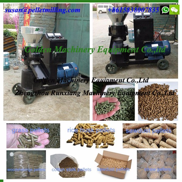 Price of home use small goat feed pellet making uses grass alfalfa pellet machine