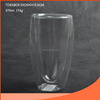 375ml Clear double wall glass cup on hot sale